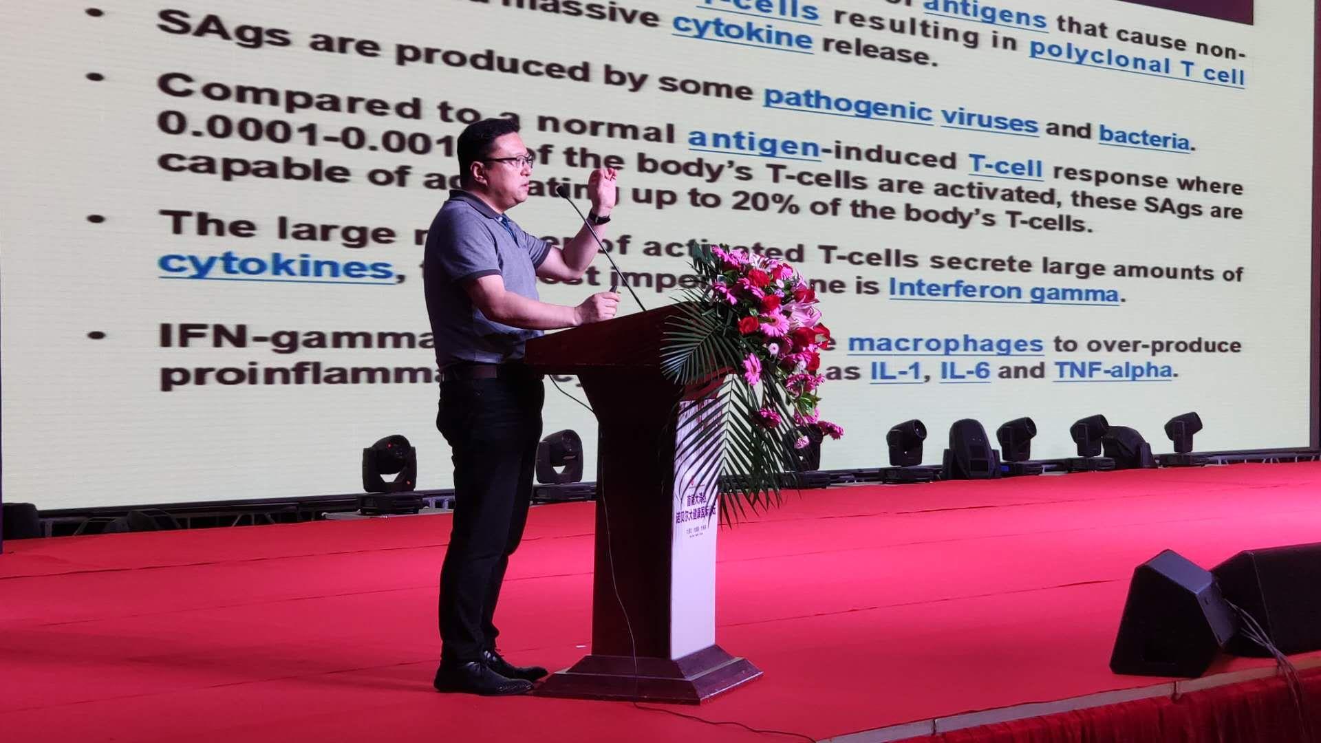 香港中文大学医学院矫形外科及创伤学系教授、香港中文大学医学院李嘉诚健康研究所研究员李刚教授就超抗原骨骼修复的临床研究分享了《免疫系统之超级抗原与骨病》学术报告