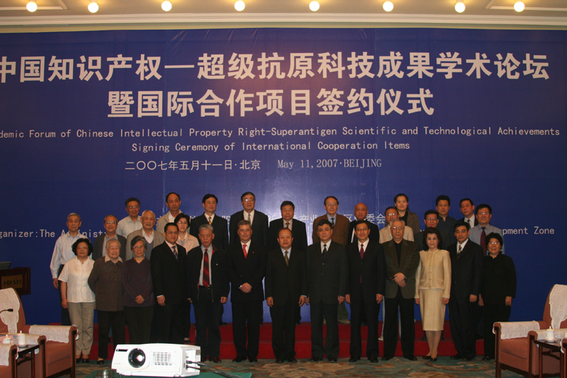 Shenyang Xiehe Group get a great achievement in bio-medical