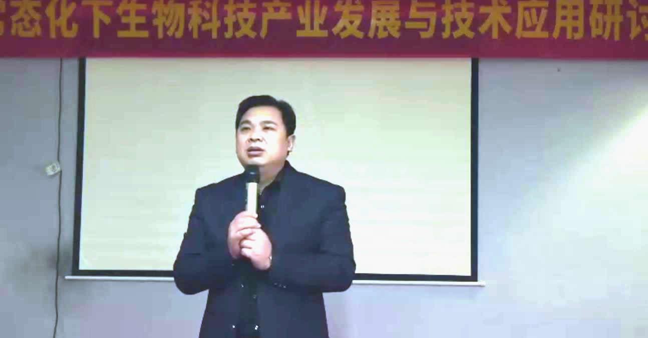 中医世家出身的中国365健康联盟主席卜延州博士从慢病与健康的角度分享了相关经验