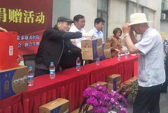 携手世界朋友节爱心捐赠新宾荣泰康养中心